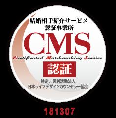 cms181307